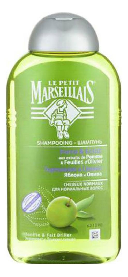 Шампунь LE PETIT MARSEILLAIS для нормальных волос Яблоко и Олива 250 мл