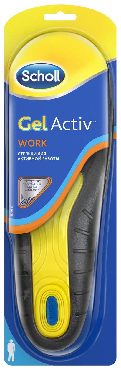 Стельки для обуви Scholl gelactiv work для мужчин 40-46 размер