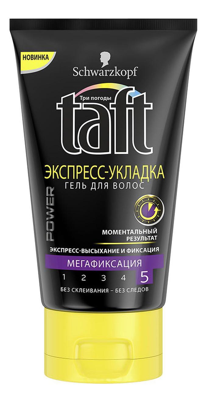 Гель для волос Taft Power Экспресс Укладка