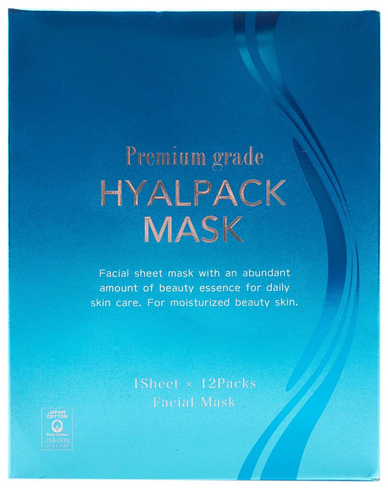 Маска для лица Japan Gals Premium Hyalpack Суперувлажнение 12 шт