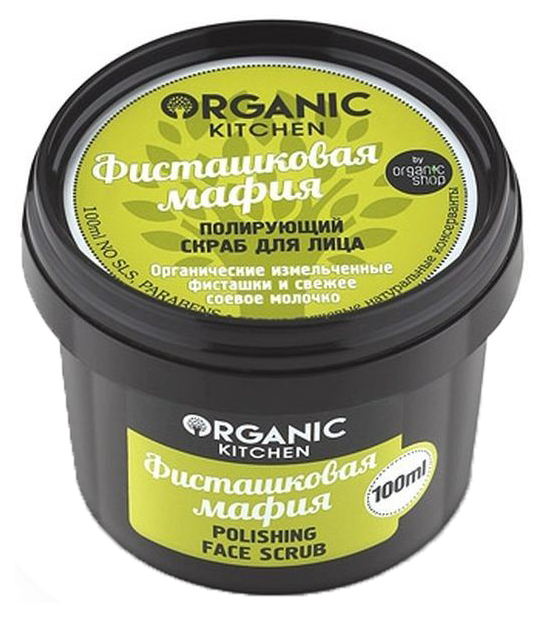 Скраб для лица Organic Shop Organic Kitchen