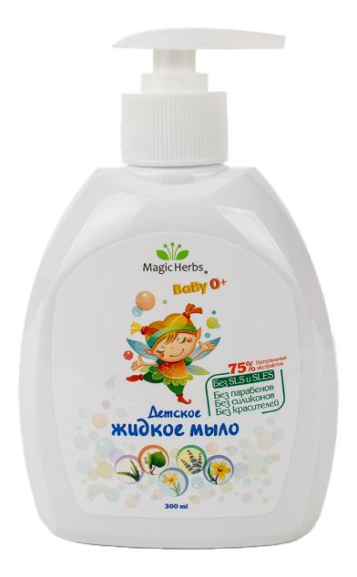 Купить Мыло детское Magic Herbs Для чувствительной кожи с комплексом экстрактов 300 мл,
