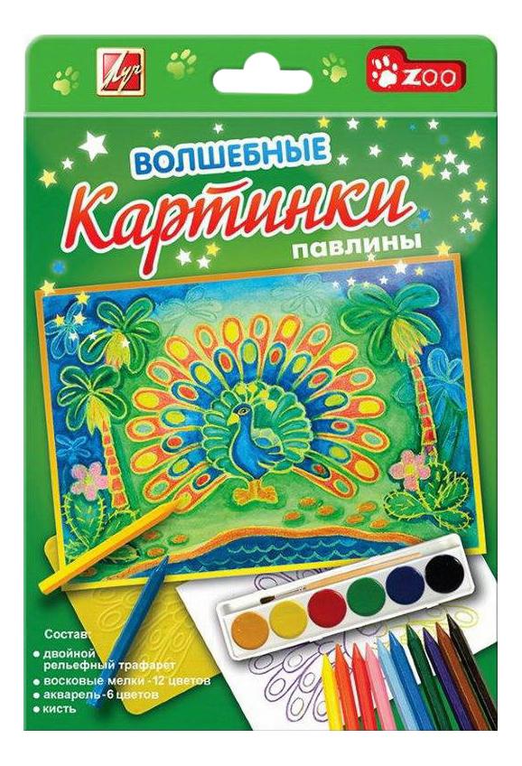 Купить Набор для рисования ЛУЧ Волшебные картинки Павлины,
