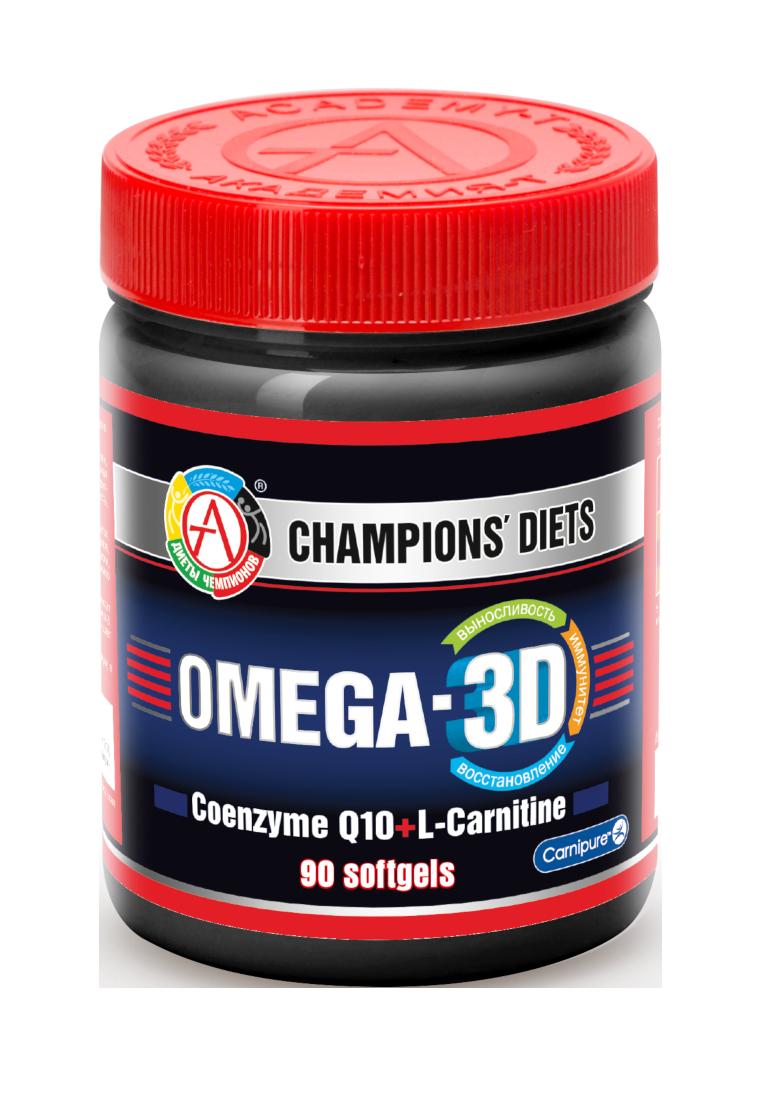 Omega-3 АКАДЕМИЯ-Т Omega-3D 90 гел. капс. фото