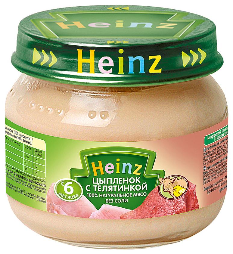 Пюре мясное Heinz Цыпленок с телятинкой с 6 месяцев 80 гр