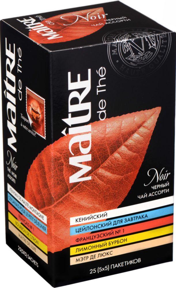 Чай черный Maitre de the ассорти 25 пакетиков фото