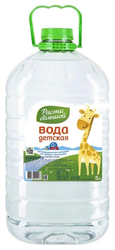 Детская вода Расти Большой 5 л