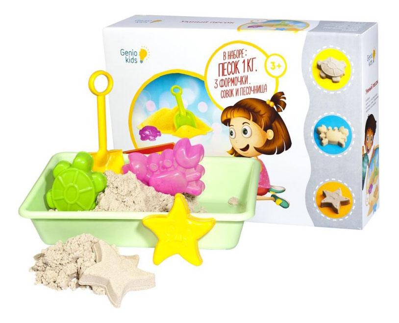 Купить Кинетический песок кг Умный песок Классический с песочницей Genio Kids SSN10, Лепка