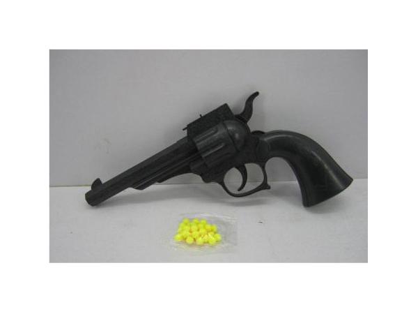Пневматический пистолет Shantou Gepai с пульками 1B00029
