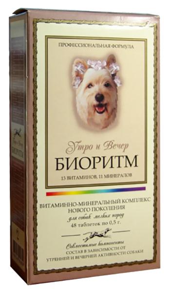 Витаминный комплекс для собак VEDA Биоритм,