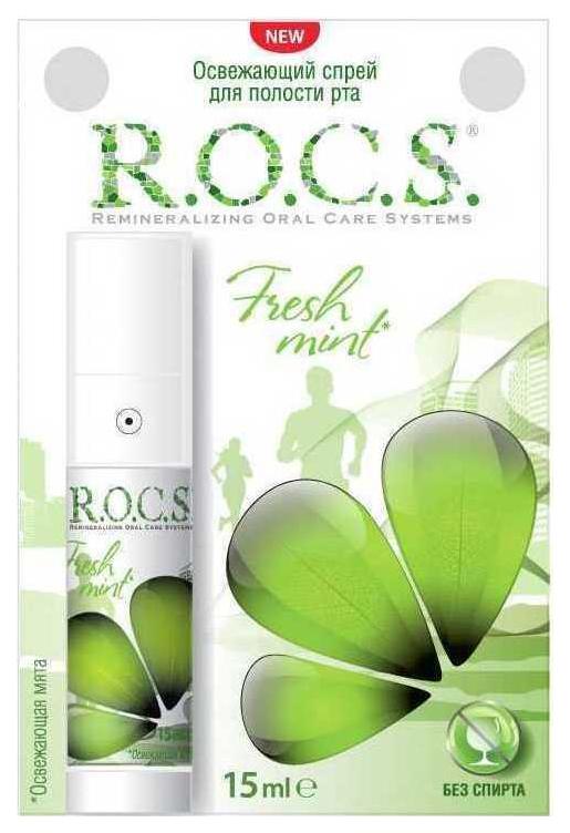 Освежитель для полости рта R.O.C.S. Освежающая мята