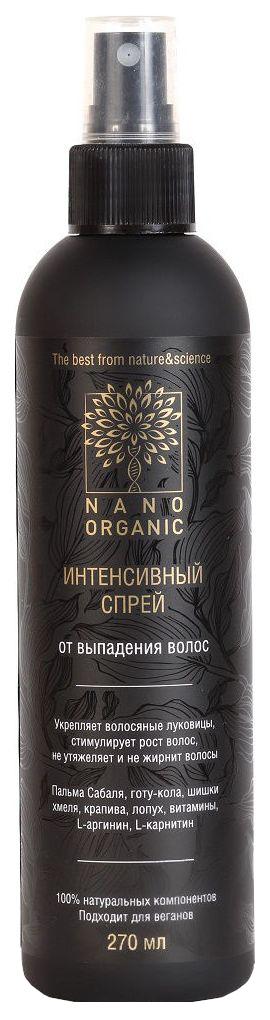 Спрей для волос Nano Organic Спрей
