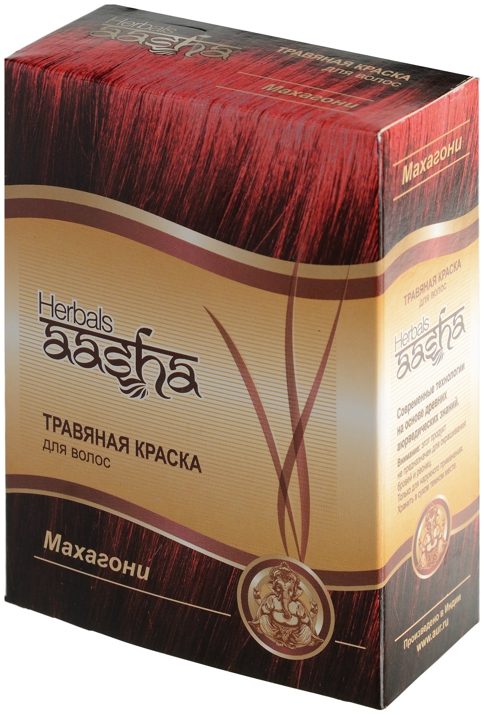 Краска для волос Aasha Травяная Махагони