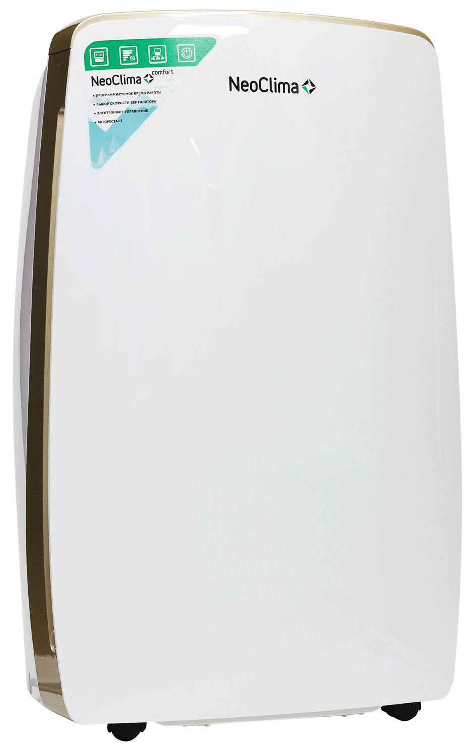 Осушитель воздуха Neoclima ND-40AH White/Gold