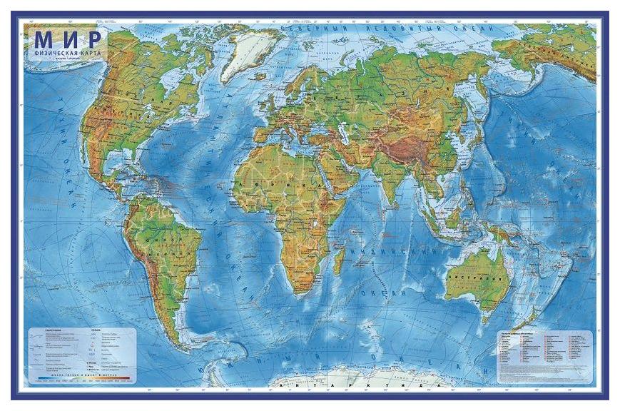 Купить Карта GLOBEN КН039 Мир Физический 1:29, Географические карты