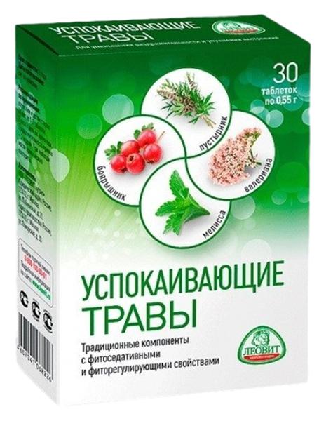 Успокаивающие травы в таблетках 0,55г N30