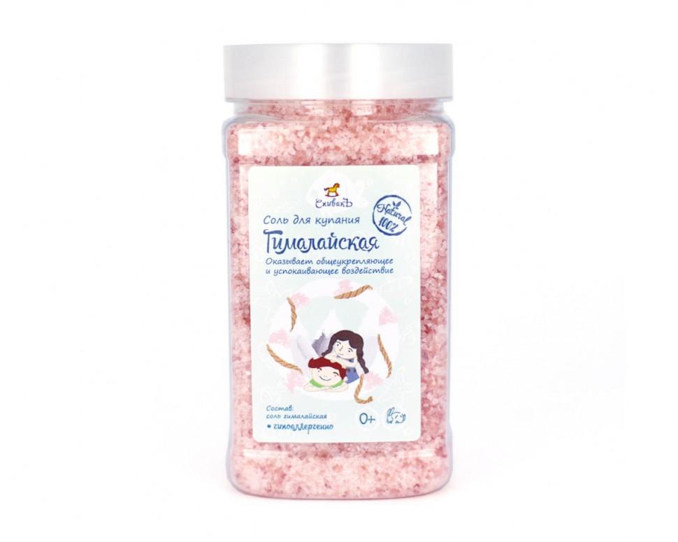 Детская соль для купания Спивакъ Гималайская 40563