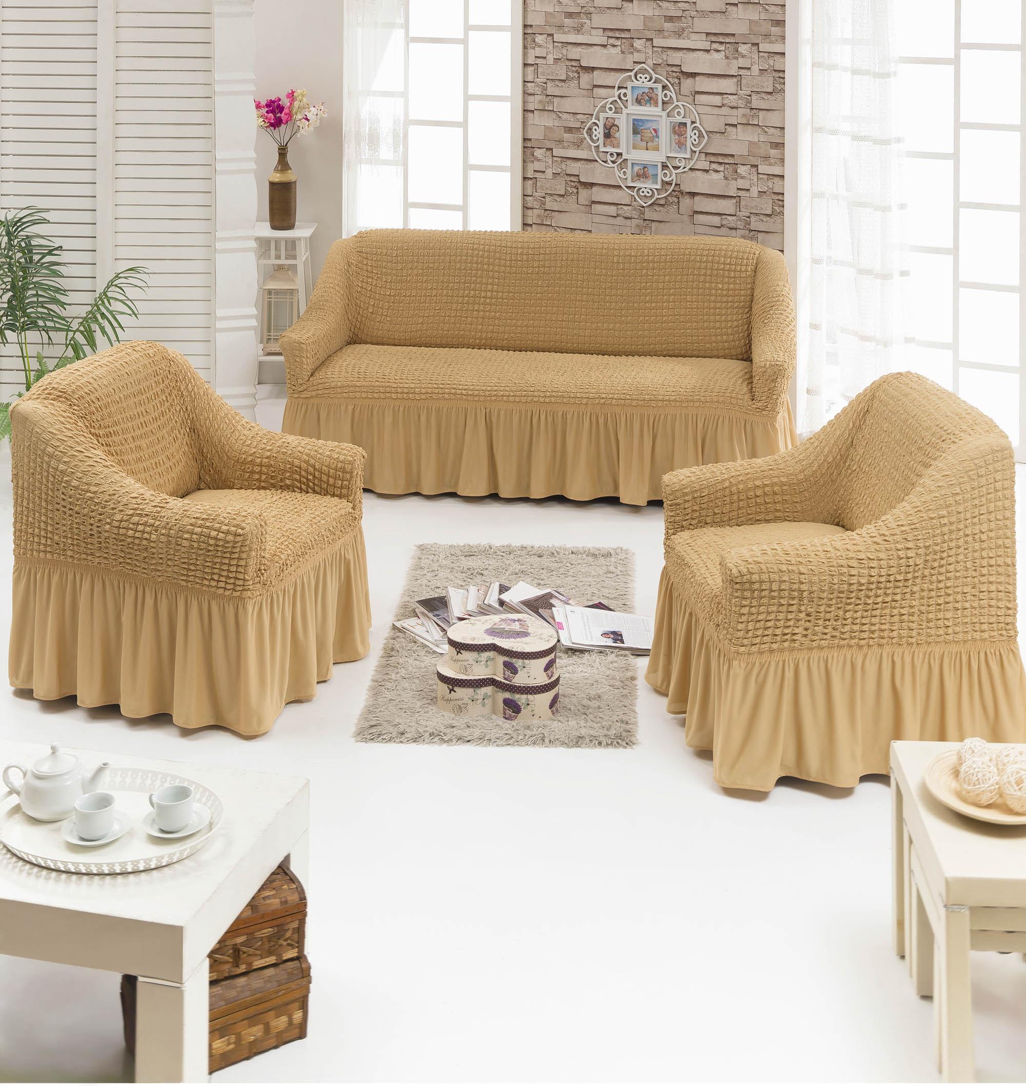 Набор чехлов для мягкой мебели Juanna Serana Цвет: Медовый