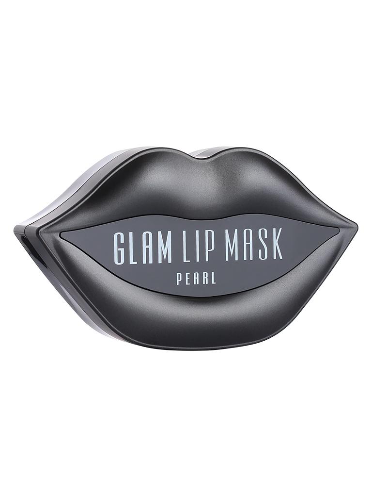 Маска патч для губ BeauuGreen Hydrogel Glam