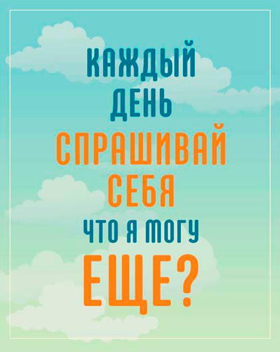Картина на холсте 50x70 Каждый день Ekoramka HE-101-229