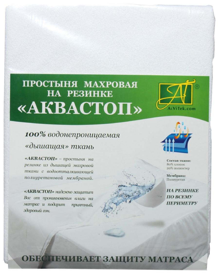 Наматрасник непромокаемый АльВиТек Аквастоп с юбкой 140х200