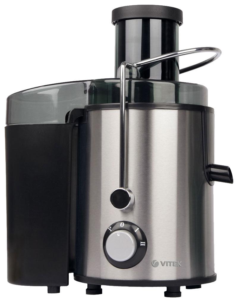 Соковыжималка центробежная VITEK VT 3652 black/silver