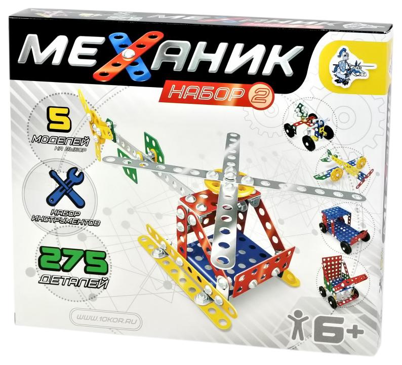 Купить Конструктор металлический Десятое Королевство 02083ДК Механик 2 275 деталей, Металлические конструкторы