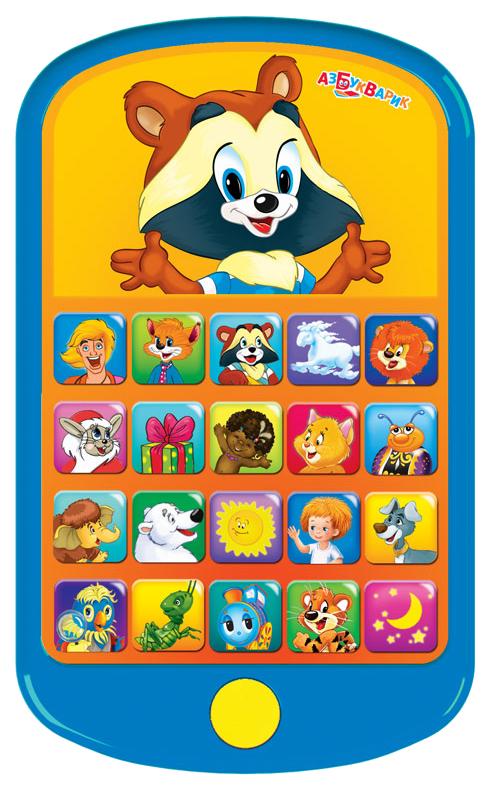 Интерактивная игрушка Азбукварик Мультиплеер Улыбка 28072-1/08005-5/08028-4