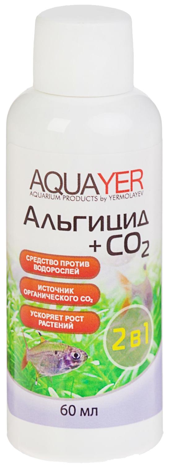 Средство для аквариумных растений Aquayer Альгицид+СО2 60мл
