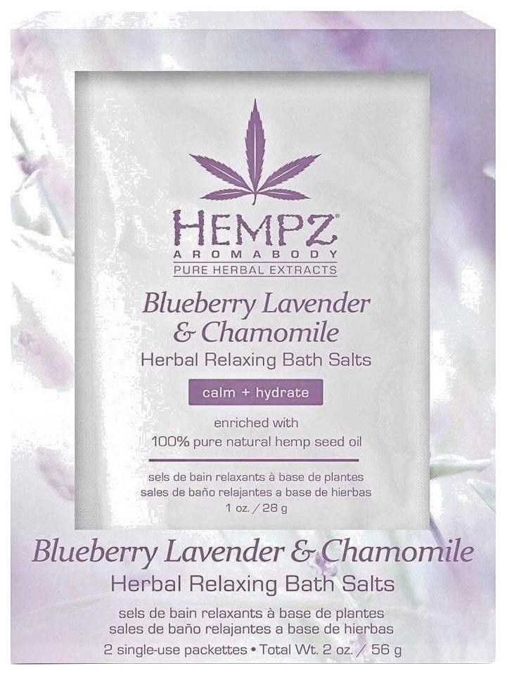 Купить Соль для ванн Hempz Blueberry Lavender & Chamomile Relaxing Bath Salts 28 г x 2 шт