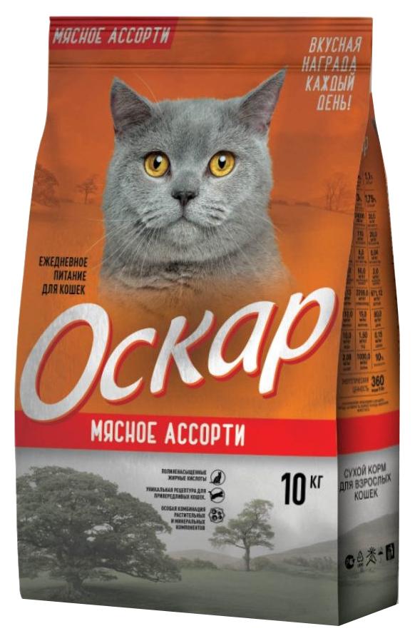 Сухой корм для кошек Оскар, мясное ассорти, 10кг