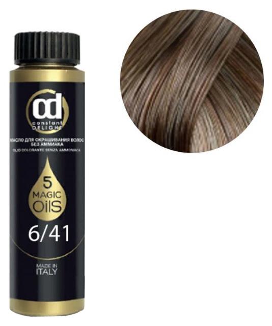 6,41 Cd масло для окрашивания волос, светлый