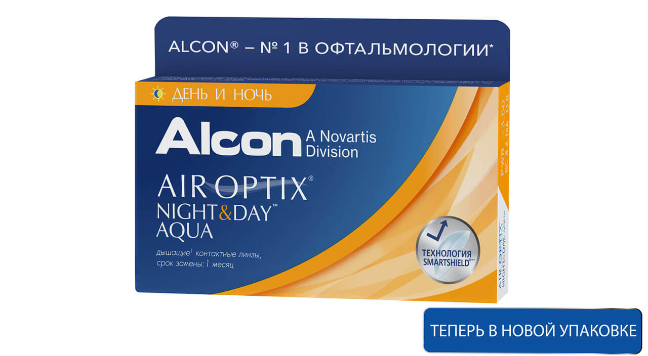 Контактные линзы Air Optix Night #and# Day Aqua 3 линзы R 8,6 +1,50