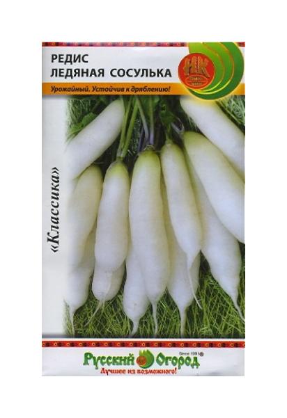 Семена Редис Ледяная сосулька, 3 г Русский