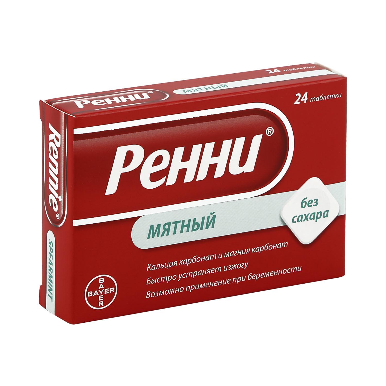 Купить Ренни таблетки жевательные мятные, без сахара 24 шт., Bayer