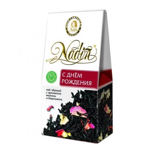 Чай черный листовой Nadin с днем рождения 50 г