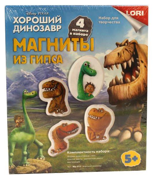 Купить Магниты из гипса Lori Хороший динозавр, Рукоделие