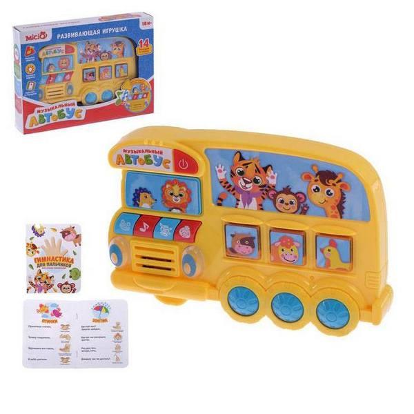 Развивающая игрушка Micio Музыкальный автобус