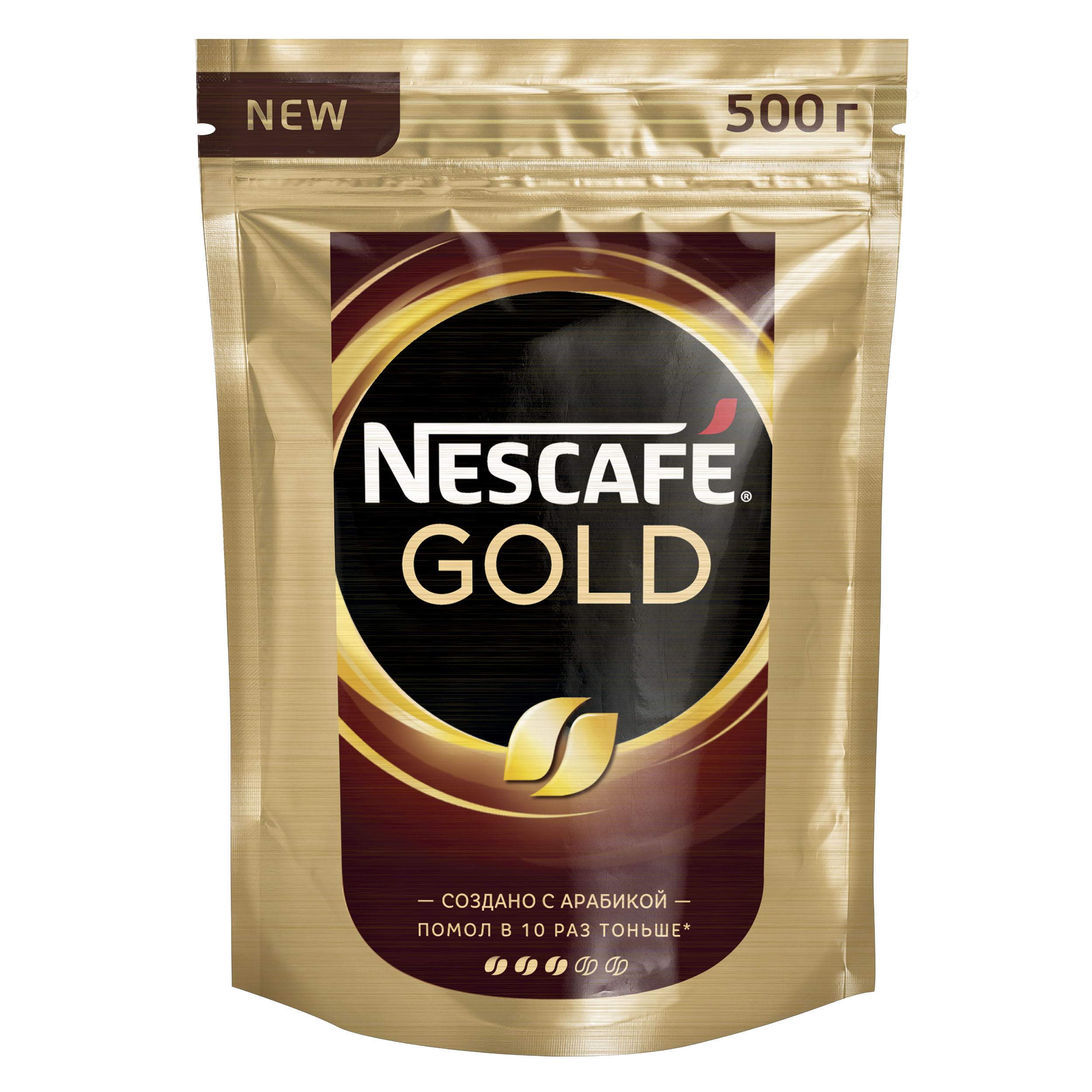 Кофе растворимый Nescafe gold кофе растворимый пакет 500 г