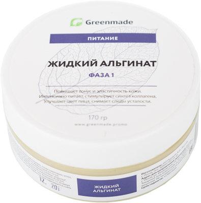 Жидкий альгинат Питание GreenMade, Фаза 1