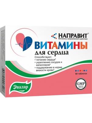 Эвалар Направит витамины для сердца (60 таб.) фото
