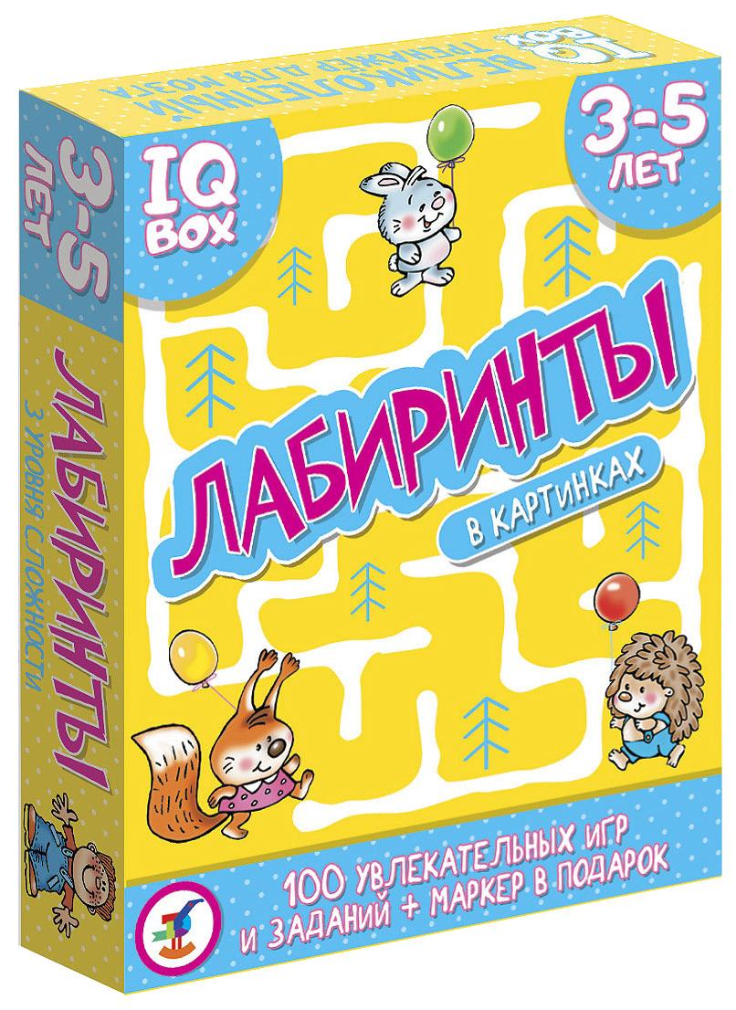 Карточные Игры. лабиринты. 3-5 лет