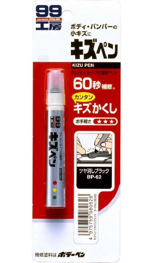 Краска карандаш soft99 08062