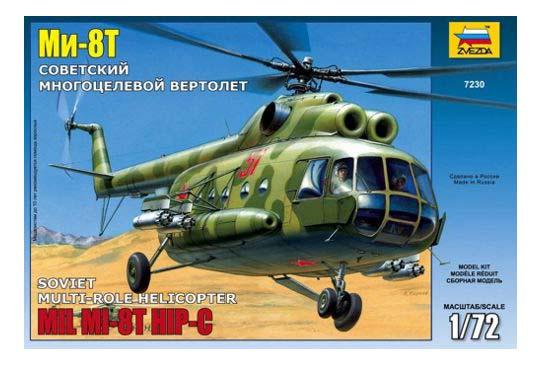 Купить Советский многоцелевой вертолет Ми-8Т, Сборная Модель Zvezda Советский Многоцелевой Вертолет Ми-8Т, Модели для сборки