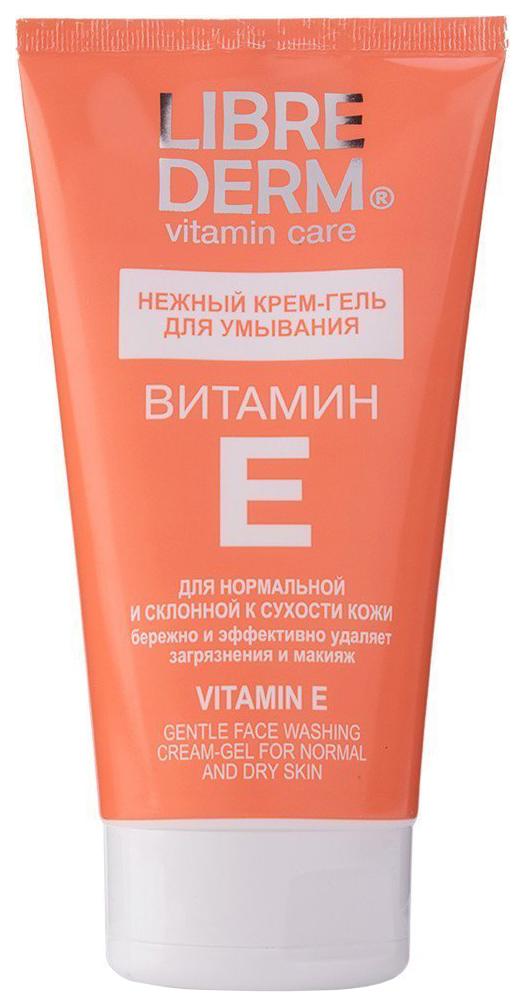 Нежный крем гель для умывания LIBREDERM Витамин