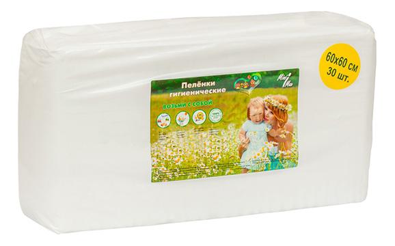Пеленки для детей MiniMax Пеленки 30 шт.