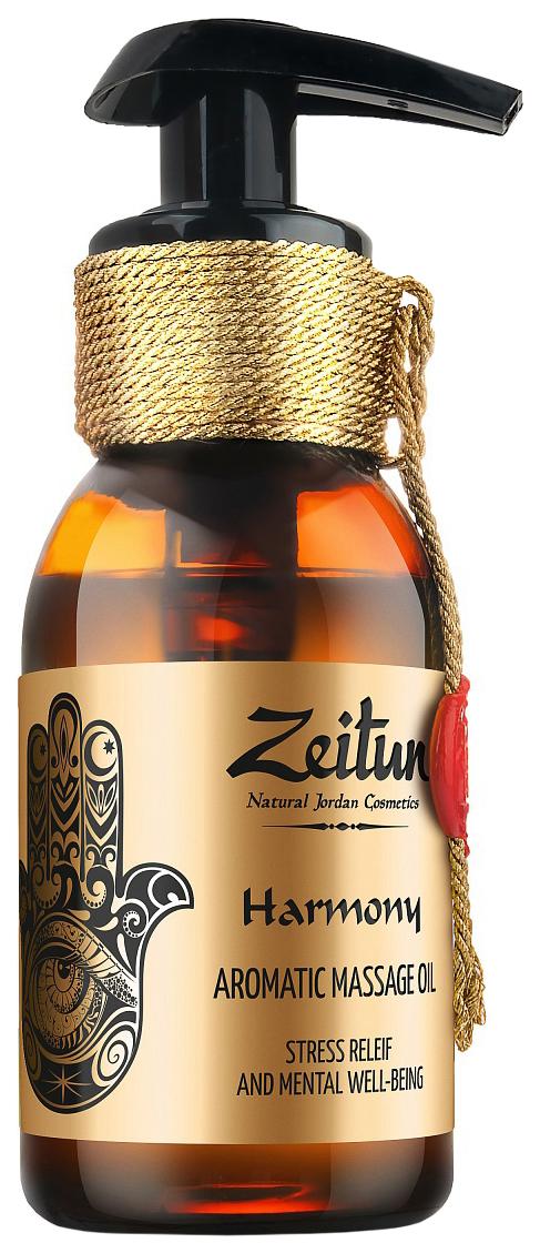 Масло для тела Zeitun Ароматическое массажное Гармония 100 мл
