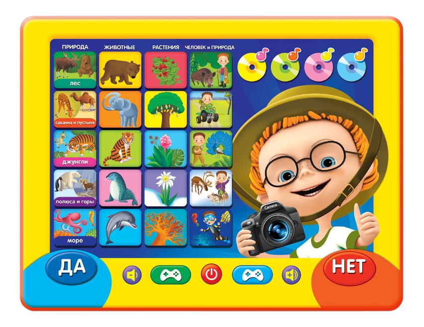 Интерактивная развивающая игрушка Азбукварик Маленький всезнайка