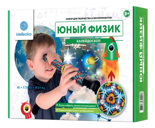 Набор для исследования Intellectico Физика. Калейдоскоп