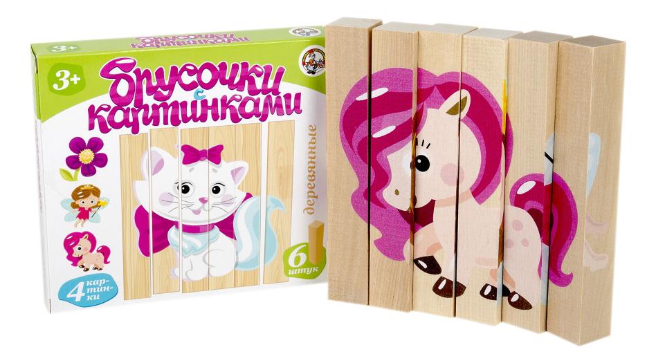 Деревянная игрушка для малышей Десятое Королевство Маленькая принцесса фото